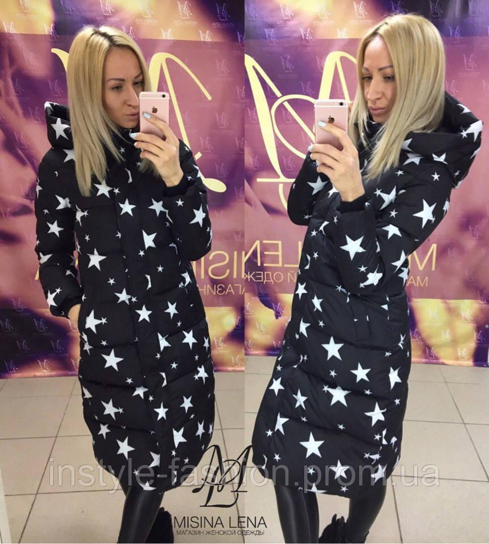 Зимнее теплое пальто со звездами на синтепоне 250 до 54 размера черное