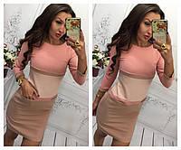 Оригинальное трехцветное платье