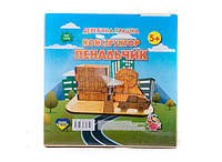 Деревянная игрушка конструктор: Пенальчик  (у)