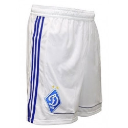 Шорты футбольные Adidas Dynamo Home Football Short