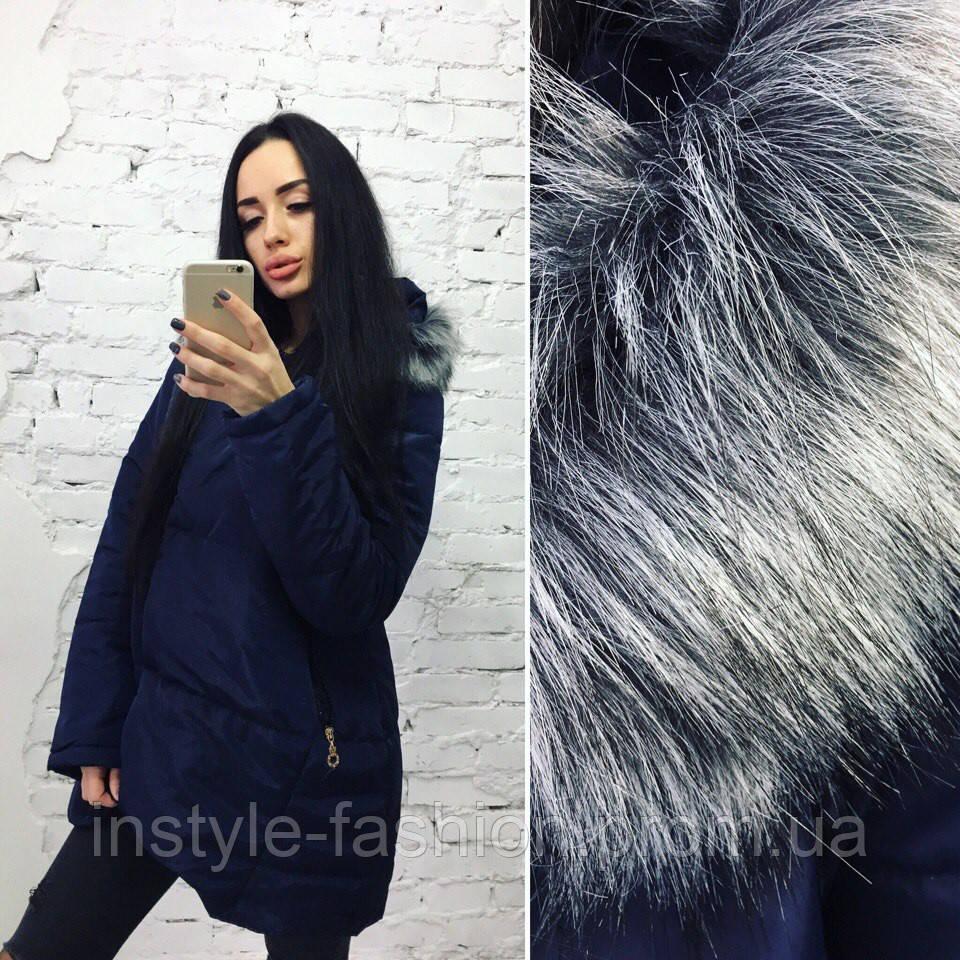 Женская теплая куртка на синтепоне мех натуральный чернобурка цвет темно-синий