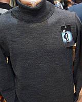 Гольф (водолазка) мужской, темно-серый