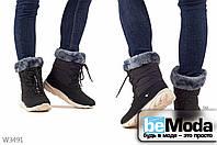 Красивые ботинки женские на искусственном меху Sayota Black/Dk.Grey из экокожи и плотной плащевой ткани на шнуровке черные