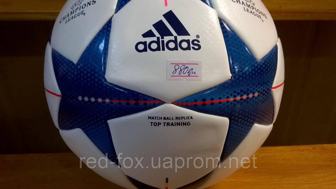 Футбольный мяч Adidas Finale 15 Top Training. Оригинал.  продажа ... fb7309f13c1b3