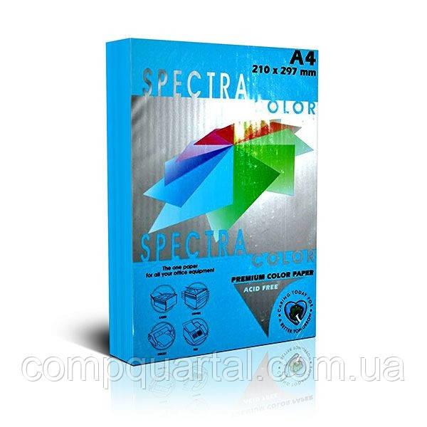 Папір кольоровий 160г/м, А4 250арк. SPECTRA COLOR IT 220 Turquoise (Інтенсивний синій)