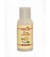 Масло Кокосовое органическое, 30мл, Cocos ТМ