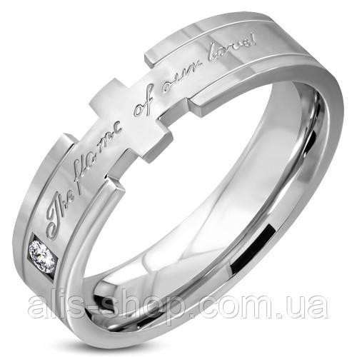 Кольцо обручальное с фианитами покрытие родий 16размер