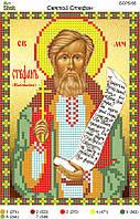 Схема для вышивки бисером Святой Стефан