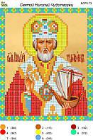 Схема для вышивки бисером Святой Николай Чудотворец