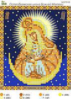 Схема для вышивки бисером Остробрамская икона Божией матери
