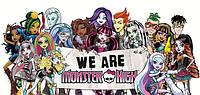 Персонажи monster high (куклы монстер хай)