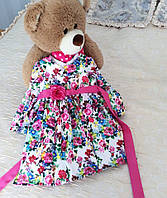 Яркое атласное платье