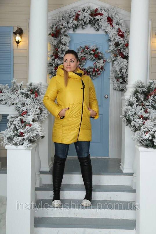 Женская теплая куртка на синтепоне 200 до 52 размера желтая