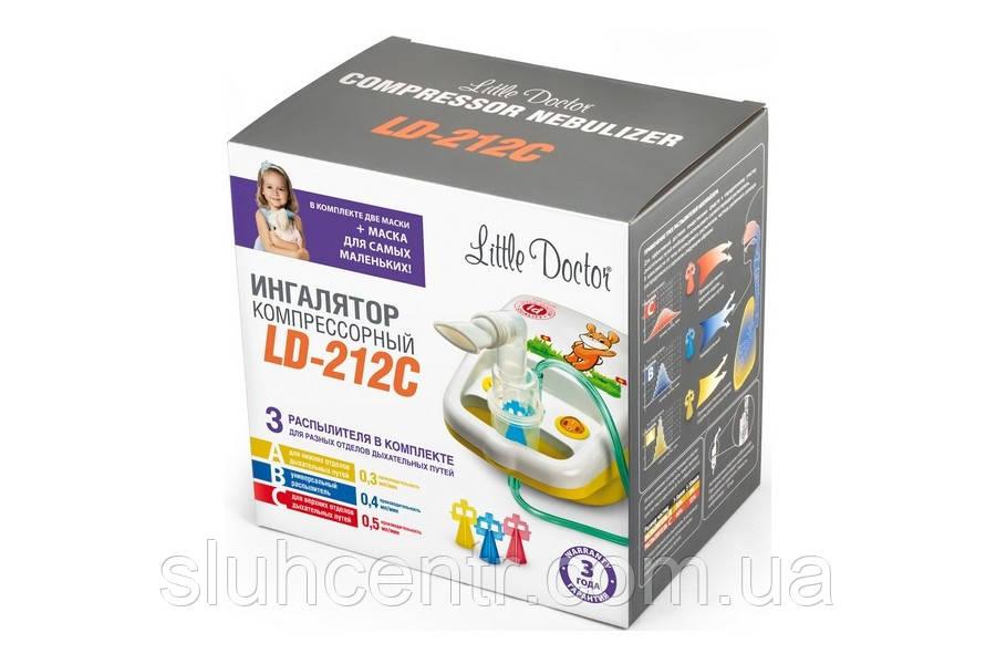 Інгалятор LD 212C для дітей і дорослих.