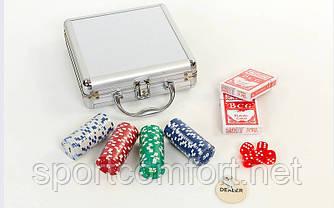 Покер в алюминиевом кейсе на 100 фишек с номиналом