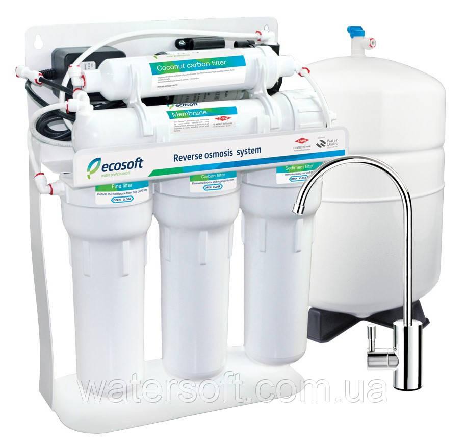 Система очистки воды Ecosoft MO 5-75Р с помпой