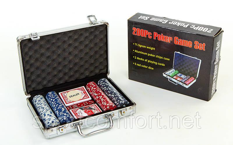 Покер в алюмінієвому кейсі 200 фішок номіналом