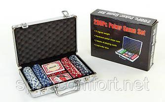 Покер в алюминиевом кейсе 200 фишек с номиналом