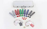 Покер в алюминиевом кейсе на 500 фишек с номиналом