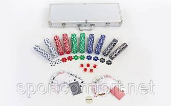 Покер в алюминиевом кейсе 500 фишек с номиналом