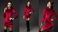 Женское очень красивое платье из нежного бархата цвет бордовый