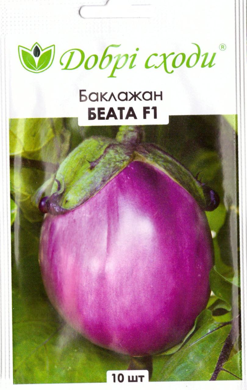 Семена баклажана Беата F1 10шт ТМ ДОБРІ СХОДИ