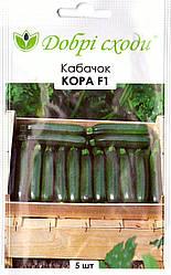 Семена кабачка Кора F1 5шт