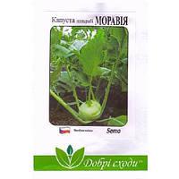Семена капусты кольраби Моравиа 20шт