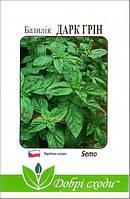 Семена базилика Дарк 0,5 г