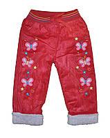 Штаны детские вельветовые на подкладке для девочек.размеры 2-5 лет