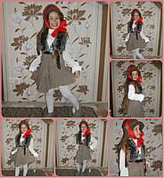 Костюм Лиса -Алиса, костюм лисы Алисы прокат, фото 1
