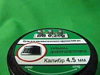 Пули СКАРАБЕЙ 0.28 600 шт