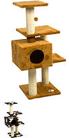 Когтеточка,дряпка  Природа Городок 4 (120см х 56см х 56см) бежевая, коричневая, с лапкой, жаккард