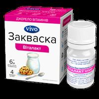 """Закваска """"Виталакт VIVO"""" нормализует процессы пищеварения, способствует профилактике желудочно-кишечных заболе"""