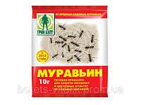 Муравьин Средство от домашних и садовых муравьев 10гр
