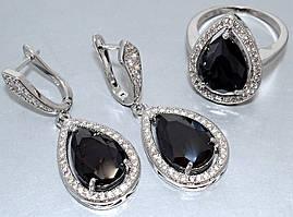"""Набор  """"серьги и кольцо"""",покрытие родием. Камень: белый и чёрный циркон. Высота серьги: 4 см Ширина: 15 мм."""