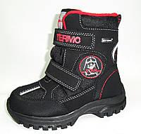 Зимние детские ботинки термоботинки для мальчика тм B&G 28,29,30,31,32,33р черные
