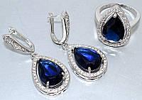 """Набор  """"серьги и кольцо"""",покрытие родием. Камень: белый и синий циркон. Высота серьги: 4 см Ширина: 15 мм."""