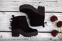 Ботинки замшевые 40-26 см