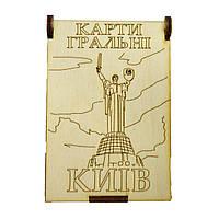 """Карти гральні """"Київ: Пам'ятник """" Батьківщина - мати"""""""