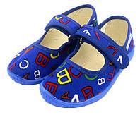 Тапочки  для мальчика, текстильная обувь Vitaliya, ТМ Виталия Украина, р-р 23-27
