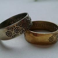 """""""Все Пройдет"""" кольцо Царя Соломона серебро с чернением."""