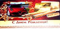 """Конверт для денег """"С Днем Рождения!"""", 04"""