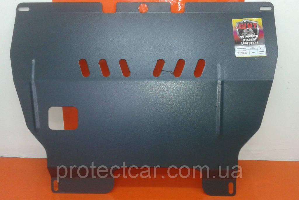 Защита двигателя Fiat Fiorino (дизель) Фиорино
