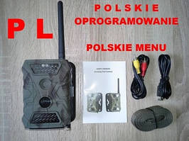 Фотокамера для охоты MMS E-MAIL 40 IR 940nm польское меню