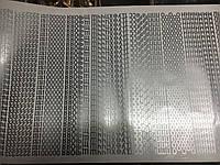 Ритуальная азбука серебро
