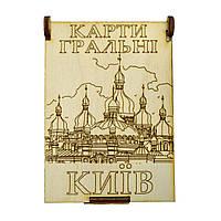 """Карти гральні """"Київ: Києво-Печерська Лавра"""""""