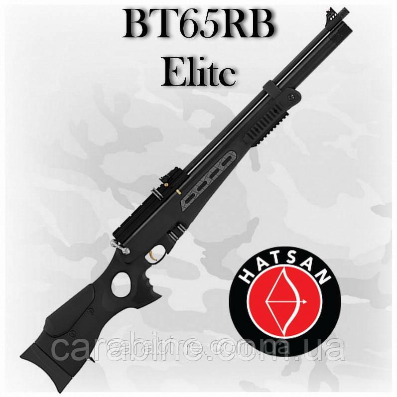 HATSAN BT65RB Elite PCP пневматическая винтовка (Хатсан БТ65РБ Елит)