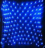 Гирлянда Сетка светодиодная — 120-LED, синяя 1,5х1,5м