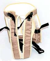 Рюкзак-кенгуру №7 сидя, для детей с трехмесячного возраста, бежевый